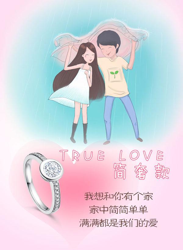 关于爱情动漫大全-有关爱情的动漫图片,霸道总裁恋爱